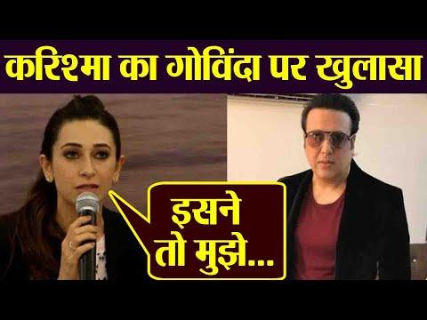 Karishma Kapoor makes shocking revelation on Govinda during Dance India Dance | FilmiBeat