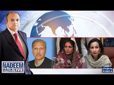 Mukhalfeen Gidar Hain,Wazeer-e-Azam | Nadeem Malik Live | SAMAA TV | 02 May 2017