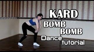 "Dance Tutorial KARD   ""BOMB BOMB"" By E.R.I|Разбор хореографии (зеркальноеmirrored)"