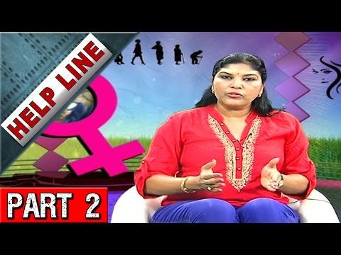 Womens-Day-Special-Helpline-Pledge-For-Parity-Part-2-Helpline-Vanitha-TV-09-03-2016