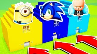 DO NOT CHOOSE THE WRONG HOUSE (SONIC, MINIONS, BOSSBABY) (Ps3/Xbox360/PS4/XboxOne/PE/MCPE)