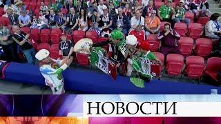 Первый канал впрямом эфире покажет матч Россия— Мексика Кубка Конфедераций FIFA.