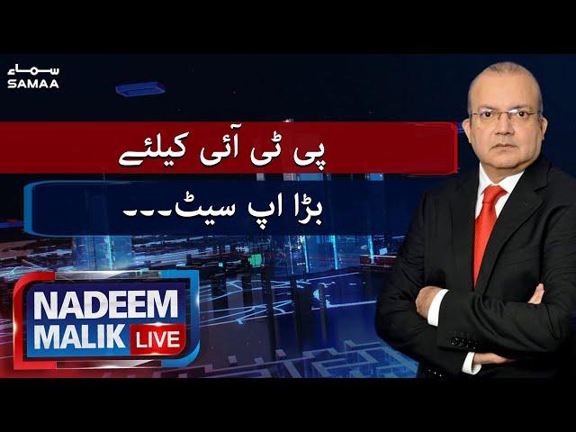Nadeem malik live Samaa News 3 March 2021