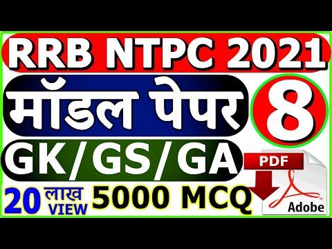 Hindi Language Rrb Ntpc General Knowledge - BerkshireRegion