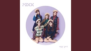 MIXX - Love is a Sudden (사랑은 갑자기) (Inst.)