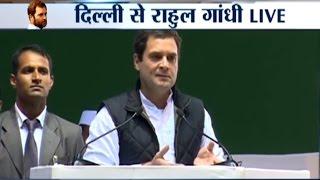 Rahul Gandhi Speech At The Jan Vedna Sammelan Mocks PM Modi Over Demonetisation