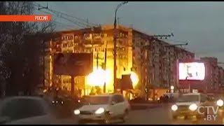 В Ижевске обрушилась девятиэтажка - почему это произошло и что известно о трагедии