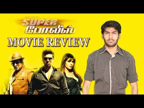 Super Police Movie Review