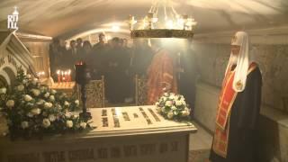Патриарх Кирилл почтил память Патриарха Московского и всея Руси Алексия I