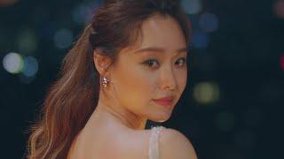 Song Ji Eun - MIL (Make It Love)