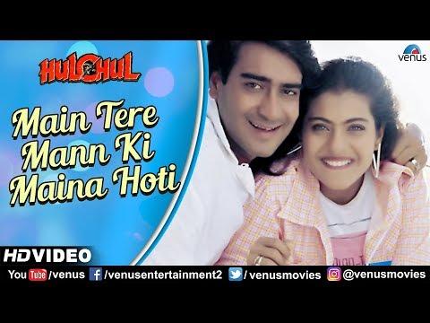 Main Tere Mann Ki Maina Hoti - HD VIDEO   Ajay Devgn & Kajol   Hulchul   90's Best Romantic Songs