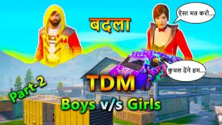 TDM Boys vs Girls Part - 2 | PUBG Mobile Funny Gameplay | Bollywood Gaming
