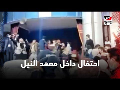 في ظل تفشي فيروس كورونا..احتفال و رقص بمعهد النيل بالمنصورة بدون إجراءات احترازية