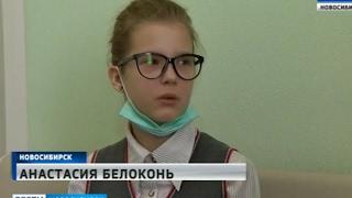 Настя Белоконь, 11 лет, муковисцидоз, легочно-кишечная форма, тяжелое течение
