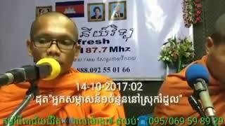 p0015 - Kênh video giải trí dành cho thiếu nhi - KidsClip Net