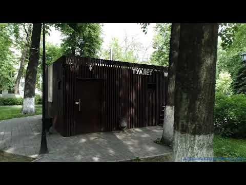 """Туалетный модуль """"Брюссель"""""""