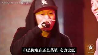 【Underground Battle】PGONE Freestyle Battle集锦字幕版 PART4