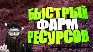 Fallout 76: Где взять пружины и клей? (Яогай, Медозверь) БЫСТРЫЙ ФАРМ РЕСУРСОВ