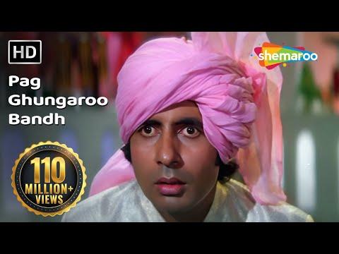 Download ke pag ghungaroo baandh hd amitabh bachchan smita pati hd file 3gp hd mp4 download videos