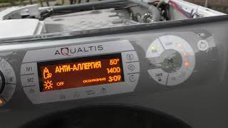 Обзор стиральной машины Аристон на 10 кг стирки и 7 кг сушки.