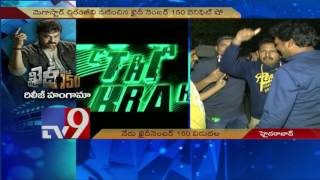 Chiru Fans Flock To Theatres For Khaidi No 150   TV9