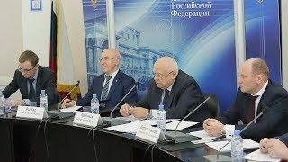 Заседание Комитета ТПП РФ по промышленной безопасности, 4.12.18