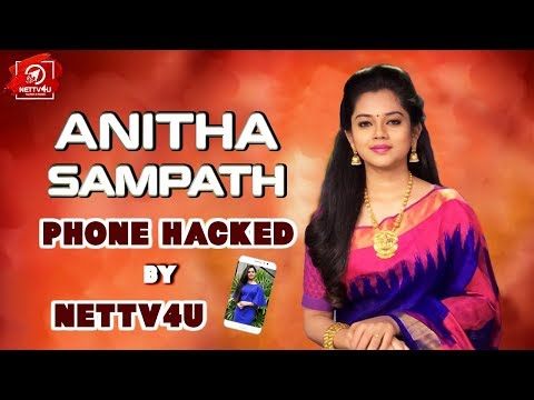 Anitha Sampath Phone Secrets Hacked By Nettv4u - Exclusive Interview | News Reader | Meme Crush
