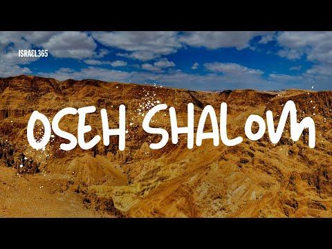 M022 – Oseh Shalom