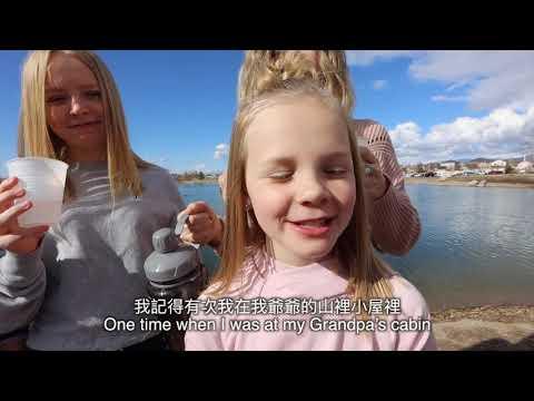 Taipei Tour of Foreigners