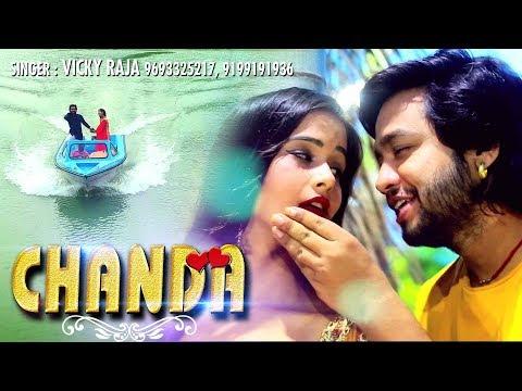#Bhojpuri का सबसे महंगा #Video Song 2019 | Chanda #Vicky Raja | Bhojpuri New Song 2019