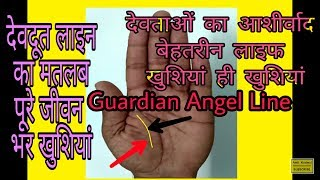 SIGNS THAT GUARDIAN ANGEL IS ALWAYS WITH YOU-GUARDIAN ANGEL