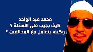 حقيقة محمد عبد الواحد الحنبلي