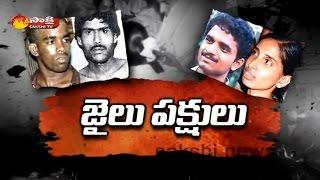 Rajiv Gandhi Killers Imprisonment || Sakshi Magazine Story Part-1