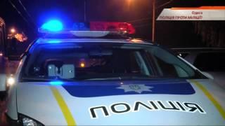 Полиция против милиции: в Одессе чуть не дошло до драки - Чрезвычайные новости, 23.10