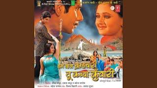Jai Hanuman Gyan Gun Sagar - YouTube