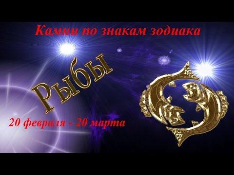 Библиотека астрология читать