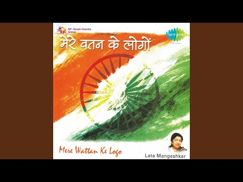 kadam kadam pe naksh hai vijay humara lakshya hai patriotic song with hindi lyrics by Lata Mangeshkar