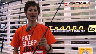 【2014年新製品】水野浩聡のTranpoG2 T2C-70MH-2