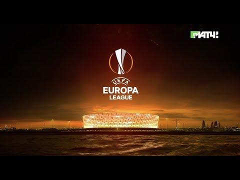 Лига Европы. Обзор матчей 1/8 финала от 07.03.2019 видео