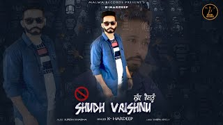 SHUDH VAISHNU - K HARDEEP | LATEST PUNJABI SONG 2018 | MALWA RECORDS
