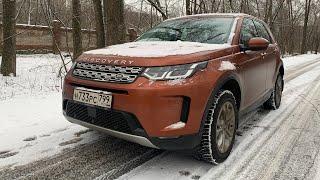 Взял Land Rover Discovery Sport - оранжевый огонь!