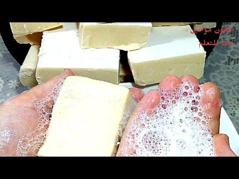 طريقه عمل صابون المواعين ببواقى زيت التحمير واقل مكونات وبيضان ورغوه بيضاء
