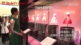 Lưu Diệc Phi xinh xắn trong clip quảng bá cho thương hiệu Dior 10