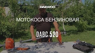 Мотокоса бензиновая Daewoo DABC 520 Обзор