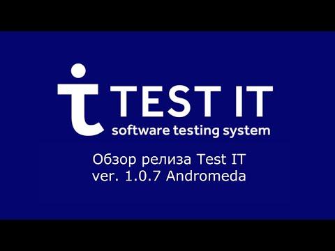 Видеообзор Test IT