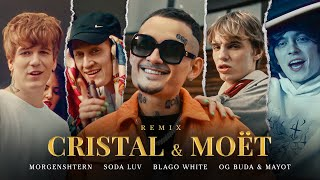 Cristal & МОЁТ (Remix)