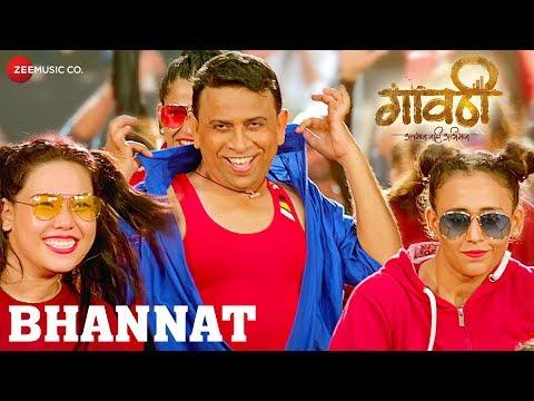 Gavthi on Moviebuff com