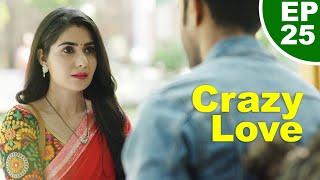 क्रेज़ी लव - Crazy Love - Episode 25 - Play Digital Originals