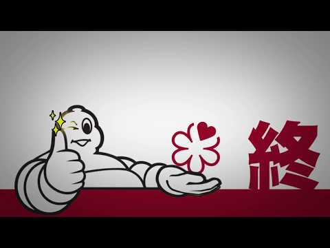 Opening Animation for the MICHELIN Guide Taipei 2018 Gala Dinner