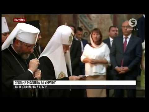 Слушать молитвы валаамского монастыря